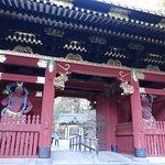 Foto de Taiyuimbyo Shrine