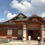 Photo de Nagoya Castle