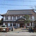 Nakano City Memorial Nakano Jinya-Prefectural Office Memorial