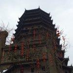 Pagoda of Six Harmonies