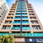 Green World Hotel Songshan