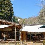 Cafe Fune Foto