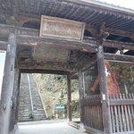 Photo of Shoboji Temple (Iwadono Kannon)