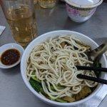 Foto de Chinese Noodle Restaurant