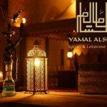 YAMAL ALSHAM SHISHA LOUNGE Our shisha lounge has an idyllic and traditional Arabic charm, with a