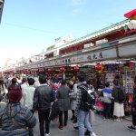 Nakamise-dori (main street)