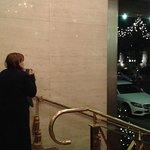 Foto de InterContinental Wien