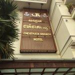 치타타 앙코르 호텔의 사진