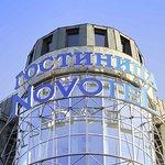 Novotel Moscow Centre Foto