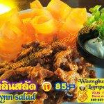 Lynn salad