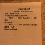 Bild från Ba Sushi & Japanese Food
