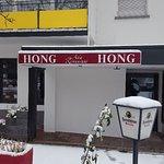 Foto de HONG Asian- Restaurant