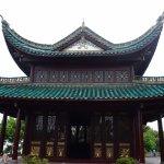 Foto de Yueyang Pavilion (Yueyang Lou)