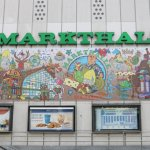 Hannover - Markthalle 2