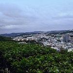 Shikina-en Garden Foto