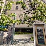 Photo of Mercure Nagoya Cypress