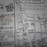 Photo of Petit Hotel Kyoto