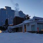 Photo de New Furano Prince Hotel
