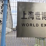 Photo de Shanghai World Expo Museum