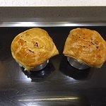 Puff pastry mushroom pepper soup
