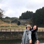 Foto de Tsujunkyo Bridge