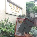 City Hotel Shanghai Foto