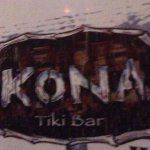 Foto de Kona Beach Cafe