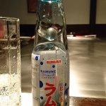 Lecker Japanische Limonade