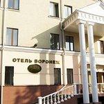 Отель Воронеж