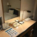 Karatsu Daiichi Hotel Riviere Foto