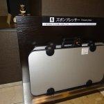 Photo de APA Hotel Takaoka Marunouchi