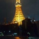 Tokyo Prince Hotel Foto