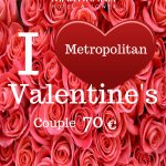 Have you thought to visit Albania with your date one this Valentine?