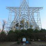 磨坊山明星公園照片