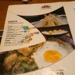 Foto de Restaurante Tokyo