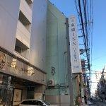 Toyoko Inn Tokyo Hachijoeki Kitaguchi