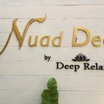 Nuad Dee by Deep Relax