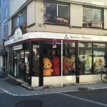 Foto van Kitashinagawa Shopping Street