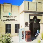 Photo de SMCCU Sheikh Mohammed Centre for Cultural Understanding