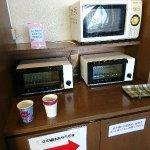 Smile Hotel Matsumoto Foto