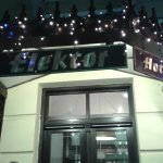 Photo of Hotel Elektor