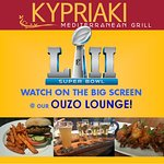 Come watch the big game on one of big screen tv's and enjoy beer specials and some amazing food!