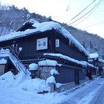 Foto Dai Onsen