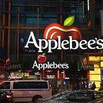 Photo de Applebee's