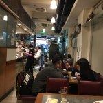 Photo of Fong Da Coffee