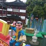Photo of Huxinting Teahouse (Huxinting Chashi)