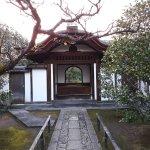 Photo of Daitoku-ji Temple