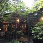 Hermitage de Tamura照片