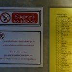 Photo de B2 Chiang Rai