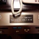 Photo of Hiroshima Kokusai Hotel